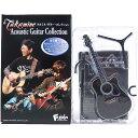 【3】 エフトイズ 1/8 タカミネ ギターコレクション EF341SC (B・SやV・Jも愛用 ウエスタンブラック定番モデル) 芸能人 歌手 アーティスト フィギュア 楽器 ミニチュア 半完成品 単品