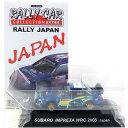 SUBARU - 【1】 CM's 1/64 ラリーカーコレクション エクストラ ラリージャパン スバル インプレッサ WRX WRC 2005 JAPAN #5 WRC スポーツカー ミニカー ミニチュア 半完成品 単品