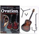 【6】 メディアファクトリー 1/8 Ovation オベーション ギターコレクション Traditional Elite 1718-1 芸能人 歌手 アーティスト フィ..