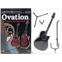 【2】 メディアファクトリー 1/8 Ovation オベーション ギターコレクション Custom Legend C2079LX-5 芸能人 歌手 アーティスト フィギ..