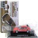 SUBARU - 【3赤】 CM's 1/64 ラリーカーコレクション LANCIAスペシャルカラーVer ランチア デルタ S4 レッド 宮沢模型限定塗装Ver ミニカー 半完成品 単品