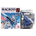 【12】 バンダイ 1/250 マクロスファイターコレクション Vol.1 VF-19S エメラルドフォース