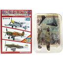 【2C】 エフトイズ 1/144 ウイングキットコレクション Vol.7 P-40E ウォーホーク イギリス空軍 第112飛行隊 戦闘機 ミリタリー ミニチュア 半完成品 BOXフィギュア 食玩 単品