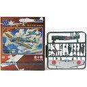 【SP】 童友社 1/100 翼コレクション 第2弾 シークレット 隼II型 第248戦隊 日本軍 戦闘機 半完成品 ミニチュア 単品