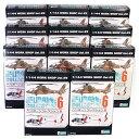 【11SET】 エフトイズ 1/144 ヘリボーンコレクション Vol.6 シークレット含む全11種セット 自衛隊 アメリカ軍 ヘリコプター 戦闘機 ミニチュア 半完成品 BOXフィギュア 単品
