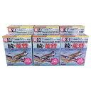 【6SET】 童友社 1/100 翼コレクション 第14弾 続・荒鷲 全6種セット(シークレットを含まない) 戦闘機 ミニチュア 半完成品 プラスチックキット プラモ BOXフィギュア 単品