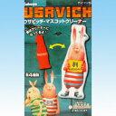 ショッピングウサビッチ ウサビッチ・マスコットクリーナー USAVICH キャラクター グッズ 食玩 カバヤ(全4種フルコンプセット)【即納】