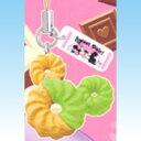 和のスイーツ!チョコフレンチ・抹茶 (ミッキーマウス カフェスウィーツマスコット チョコミックス ガチャ ユージン) 2P20Feb09