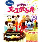 ディズニーハッピーバースデーケーキ キュートなマジパンに 食玩 リーメント(全8種フルコンプセット)【即納】 【RCP】【10P20Dec13】