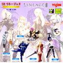 SRリネージュ2フィギュアコレクション1.5 LINEAGE2 ガチャ ユージン(全7種フルコンプセ