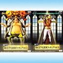 ワンピース DX王下七武海フィギュアvol.3 ONE PIECE アニメ 海賊 尾田栄一郎 プライズ バンプレスト(全2種フルセット+ポスターおまけ付き)【即納】【05P03Dec16】
