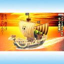 ワンピース リアルゴーイングメリー号 メモリーズ オブ メリー2 ONE PIECE 尾田栄一郎 海賊船 プライズ バンプレスト(ポスターおまけ付き)【即納】【05P03Dec16】