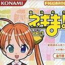 FIGUMATE 魔法先生ネギま!(全5種フルコンプセット)【即納】 【RCP】【10P20Dec1