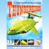 サンダーバード メカニック・コレクション THUNDERBIRD MECHANIC 模型 食玩 エフトイズ(全5種セット)【即納】 【RCP】【10P20Dec13】