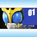 仮面ライダークウガ ドラゴンフォーム (仮面ライダー ライダーマスクコレクション Vol.6 バンダイ)【即納】 【RCP】【10P20Dec13】