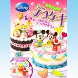 !重彪迪斯尼迪斯尼人物花式蛋糕Dekokeki Shokugan(全6集) - 即时交付05P04feb11]   [Disneyz P12nov10[ディズニーキャラクター デコケーキ デコレーション ケーキ DISNEY 食玩 リーメント(全6種フルコンプセット
