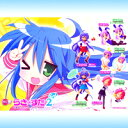 HGIF らき☆すた2 らきすたにっ! フィギュア ガチャガチャ バンダイ(全8種フルコンプセット)【即納】