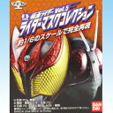 仮面ライダーマスクコレクションVol.5 マスコレ RIDER MASK フィギュア バンダイ(ノーマル14種セット)【即納】 【RCP】【10P20Dec13】