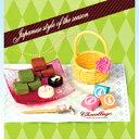 季節の和チョコ (チョコレートショップ ぷちサンプルシリーズ ディスプレイ 食玩 リーメント ミニチュア)【即納】 【RCP】【10P20Dec13】