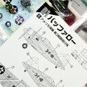 シークレットver バッファロー アメリカ海軍 第3戦闘飛行隊 (ウイングキットコレクション vol.9 WWII 初期戦闘機編 飛行機 模型 食玩 エフトイズ)【即納】