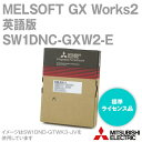 取寄 三菱電機 SW1DNC-GXW2-E シーケンサエンジニアリングソフトウェア MELSOFT GX Works2 (英語版) (標準ライセンス品 1ライセンス) NN