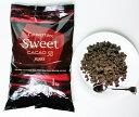 【チョコレートフォンデュ用チョコレート(1kgパック)ダークチョコ&ホワイトチョコ】