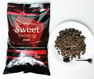 チョコレートフォンデュ チョコレート