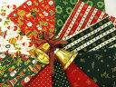 【特価布地 生地】 クリスマス柄 カットクロス 10枚セットB CH14