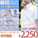 選べるデザインワイシャツ9種類&7サイズ!ビジネスシャツ 楽天ランキング1位獲得!【スリムビジネス半袖ワイシャツ】