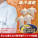 定番4枚セット【BASIC STYLE V首半袖Tシャツ4枚セット》メンズ インナー  アッシュグレー アンダーウェア 【02P03Jun16】
