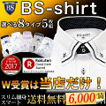 長袖ワイシャツ 【送料無料】【5枚セット】ワイシャツ 選べる8タイプ Yシャツ わいしゃつ 5枚セット...