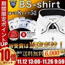 長袖ワイシャツ 【送料無料】【5枚セット】ワイシャツ 選べる8タイプ Yシャツ わいし