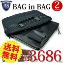 バッグインバッグ ショルダーバッグ BAG IN BAG セカンドバッグ 3WAY