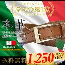 68【超目玉!】【 red&green 送料無料 メンズ ベ...