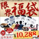 【ビジネススリムYシャツ20点詰め込み福袋】長袖11サイズより選べます!服(福)の詰め合わせ!!【02P17Dec16】
