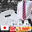 ワイシャツ 日本製Yシャツ デザインワイシャツ 形態安定 高級素材 長袖 ビジネスYシャツ ビジネスシャツ ドレスシャツ【02P03Jun16】