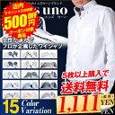 ワイシャツ 選べる15デザイン 10サイズ 長袖形態安定 わいしゃつ Yシャツ ワイシャツ  バーゲン