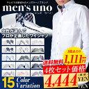 ワイシャツ 選べる15デザイン 10サイズ 長袖 形態安定 ...