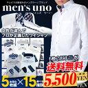 ワイシャツ 5枚購入で5,500円(税別)5枚セット 選べる15デザイン 10サイズ 長袖形態安定 ...
