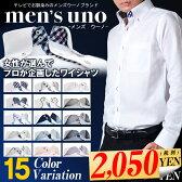 先行予約 2016新柄 再入荷 ワイシャツ 選べる15デザイン 長袖形態安定 Yシャツ 7サイズ!長袖ワイシャツ ドゥエボットーニ スリム ビジネスシャツ ドレスシャツMEN'S UNO【02P03Jun16】