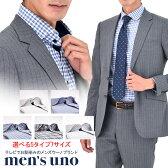 オックス ホリゾンタル 選べる5タイプ ビジネスシャツ ドレスシャツMEN'S UNO【02P03Jun16】