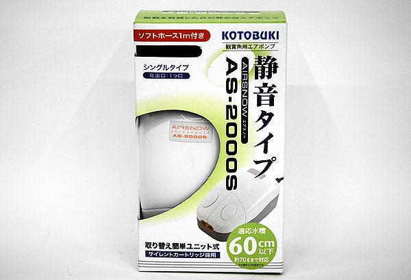 コトブキ エアスノー AS-2000S 【熱帯魚...の商品画像