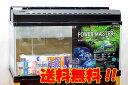 【送料無料】 ニッソー 90cmガラス水槽・熱帯魚飼育11点セット