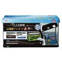 【送料無料】 GEX ラピレスRV90 LEDセット 90cm曲げガラス水槽 観賞魚飼育6 2点セット 【到着日時指定不可】【北海道 沖縄 離島 別途送料】