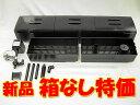 【新品・箱なし特価】 ニッソー パワーマスター 915S 90cm水槽用・上部フィルター