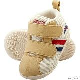 爱世克斯【ASICS】很快(很快?SUKUSUKU)童鞋(旅游鞋)最初鞋konfiFIRST MS 2 米色(tuf113-05)[アシックス【ASICS】すくすく(スクスク?SUKUSUKU) 子供靴(スニーカー) ファーストシューズ コンフィFIRST MS 2 ベ