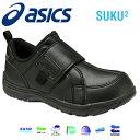 アシックス【ASICS】すくすく(スクスク・SUKUSUKU) 子供靴(スニーカー)GD.WALKERMINI-SL 90:ブラック TUM134-90【楽ギフ_包装】