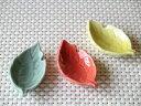 【有田焼 北川陶芸窯 】 葉型豆皿