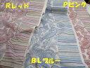 エミココレクション 両側ボーダーペイズリー【メール便可】|生地・布地|パッチワーク|パジャマ|シャツ|ワンピース|スカート|花柄|有輪|YUWA|YUWA|しなやか|ナチュラル|ソーイング|手芸|手作り|手づくり|通販|服地おしゃれ|