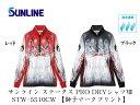 サンライン ステータス・PRODRYシャツ STW-5510CWサイズS〜LL  P19Jul15